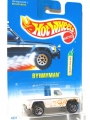 Hot Wheels 1991 White Pick Up Truck BYWAYMAN