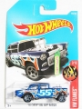 Hot Wheels 2016 HW Flames 55 CHEVY BEL AIR GASSER