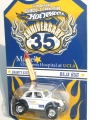 Hot Wheels 17th Annual Collectors Convention BAJA BUG
