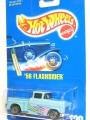 Hot Wheels 1992 '56 FLASHSIDER