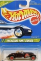 Hot Wheels 1995 Treasure Hunt ROLLS ROYCE PHANTOM II