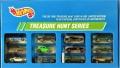 Hot Wheels 1995 JC Penney Complete Set of 12 Cars TREASURE HUNT
