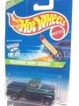 Hot Wheels 1997 Trea$ure Hunt 56 FLASHSIDER