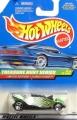 Hot Wheels 1998 Treasure Hunt TURBO FLAME