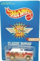 Hot Wheels 1998 12th Collector Convention RR LE CLASSIC NOMAD