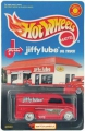 Hot Wheels 1999 Liberty Promotions Exclusive DAIRY DELIVERY