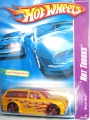 Hot Wheels 2008 BOOM BOX