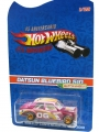 Hot Wheels 2013 6th Convention Mexico DATSUN BLUEBIRD 510