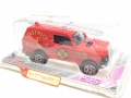 Majorette 1979 District 3 Fire Dept. Red RANGE ROVER
