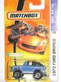 Matchbox 1972 FORD BRONCO