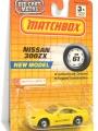Matchbox 1990 NISSAN 300ZX