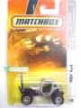 Matchbox 2007 Silver MBX 4X4