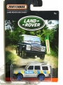 Matchbox 2016 Series LAND ROVER DISCOVERY