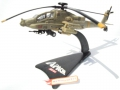 Real Toy APACHE AH-64