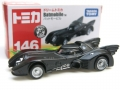 Tomica No. 146 BATMAN BATMOBILE