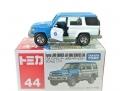 Tomica No. 44 JAF Road Service Car TOYOTA LAND CRUISER